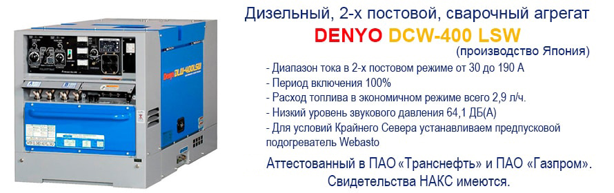 Denyou400